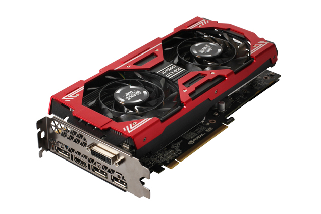 GTX950 2G D5 Game ACE TOP